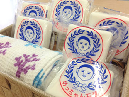 Botchan soap〈Botchan soap〉is an additive-free soap