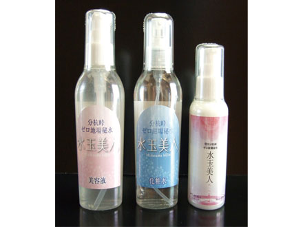 Mizutama-Bijin is a natural cosmetics series